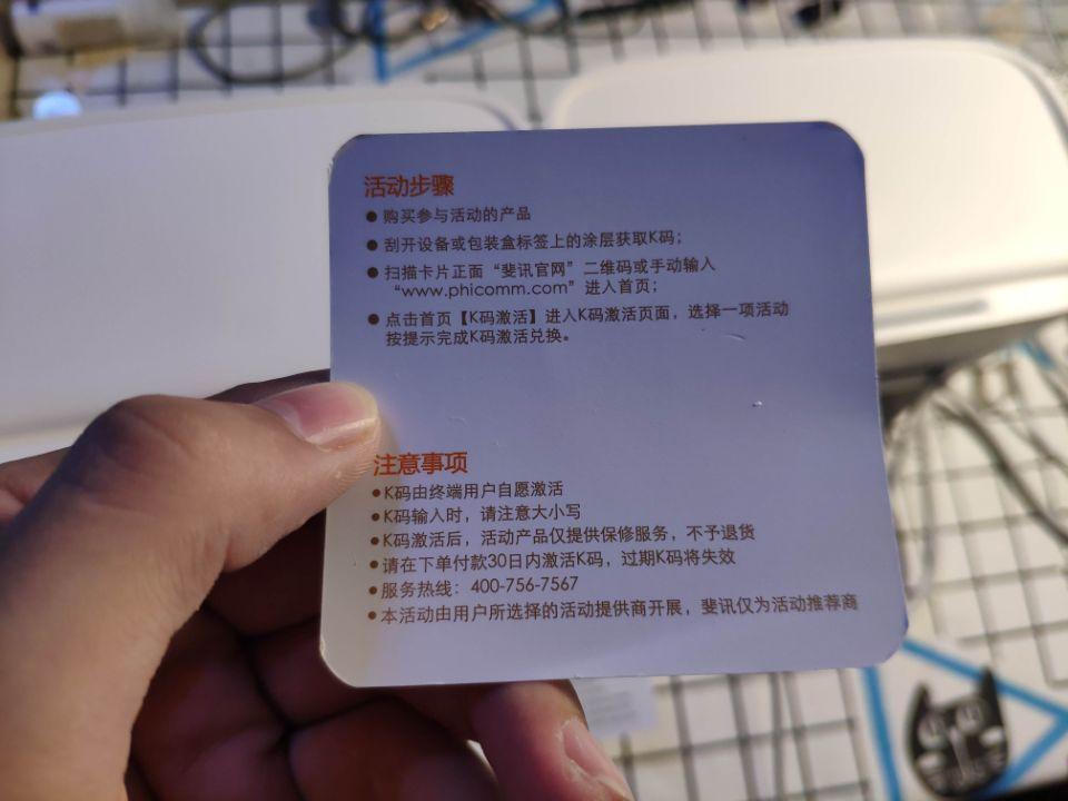 B698013EC5F37CCCD14C25D7306E0728